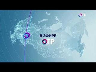 "Переход с ""ОТР"" на ""1КБР"" с новогодним логотипом ()"