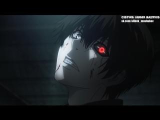 Tokyo Ghoul | Токийский гуль | пробуждение Канеки (озвучил: Алибек Машуков)