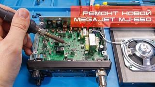Необычный ремонт новой MegaJet MJ-650