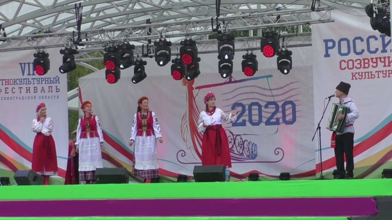 Россия созвучие культур VII этнофестиваль Тихвин 29 08 20 г Оглан гагаузская народная песня