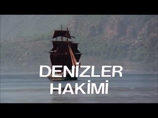 Kara Murat Denizler Hakimi _ Cüneyt Arkın, Sevda Karaca _ Türk Filmi _ Full HD