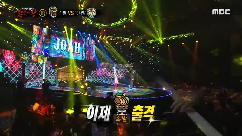 Jay Park - Joah was used as a competition song in MBC King of Mask Singer