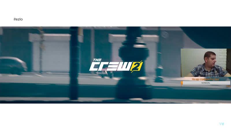 [PC|EN|RU] What is the best HC TheCrew2