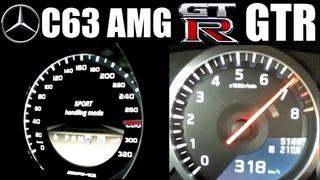 Nissan GTR (530hp) 🆚 Mercedes C63 AMG (480hp) Acceleration 0-300 km/h