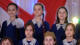 Поздравление с Днём защитника Отечества. МАОУ «СОШ №24 г.  Челябинска»