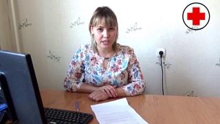 Информация врача-терапевта ЦРБ о наборе социальных услуг для льготной категории граждан