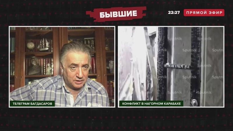 России надо ВМЕШАТЬСЯ Багдасаров и Бабаян высказали мнение о конфликте в Карабахе