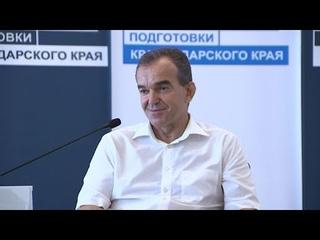 Кондратьев встретился с представителями молодежного актива Кубани — «Факты 24»