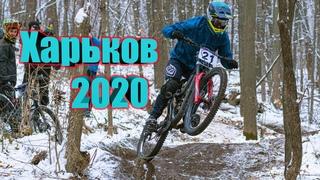 СНЕЖНЫЙ ФИНАЛ КУБКА УКРАИНЫ 2020 ПО mini DOWNHILL   ХАРЬКОВ