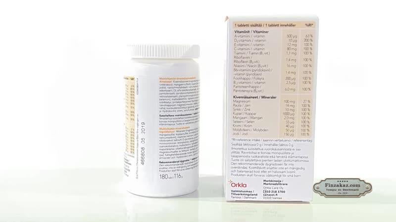Витаминно минеральный комплекс Sana sol Monivitamiini 180 шт