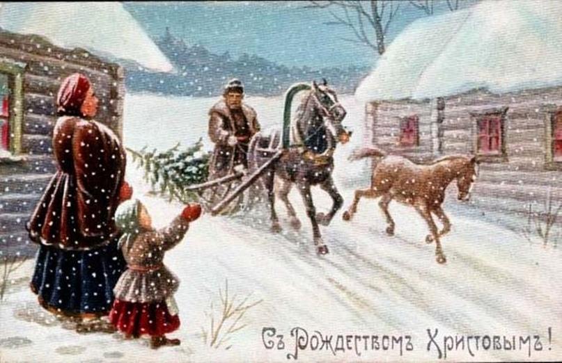 Рождественские дореволюционные открытки, изображение №14