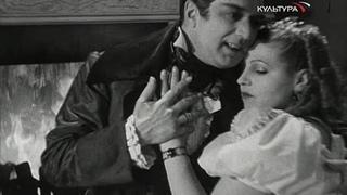 Маскарад (1941)....