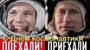 Сергей Салмин фото №3
