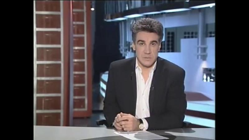 Запрещённое интервью про устройство власти в России Передача Человек и Закон Первый канал ТВ