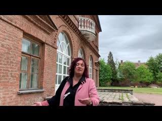 Светлана Сурганова в Приютино