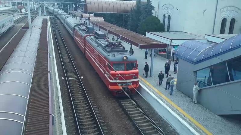 ЭКСКЛЮЗИВ Прибытие первого поезда 551А 552А Мурманск Симферополь на вокзал Симферополя Крым