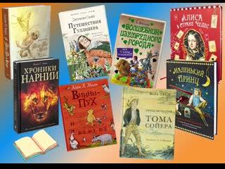 Детские книги, которые будут интересны взрослым