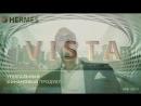 Счёт Vista компании Hermes Management ltd холдинга Life is Good vistaсчет счетвиста открытьvista