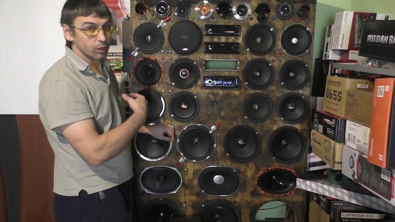 DL Audio Gryphon Lite 69 широкополосные динамики за 1890 рублей распаковка обзор прослушка