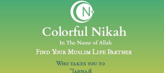 Site de Rencontre Musulmane pour Nikah Mariage - bellememesanscheveux.fr