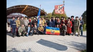 Ставропольское казачье войско Четвертый десяток на службе казачеству