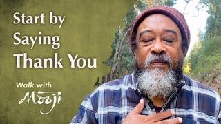 Начните со слов благодарности
