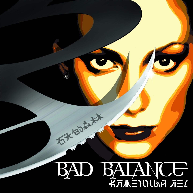 Bad Balance