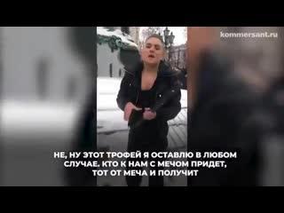 Бандеровке из Украины кто-то другой у шapoвapи нacpав