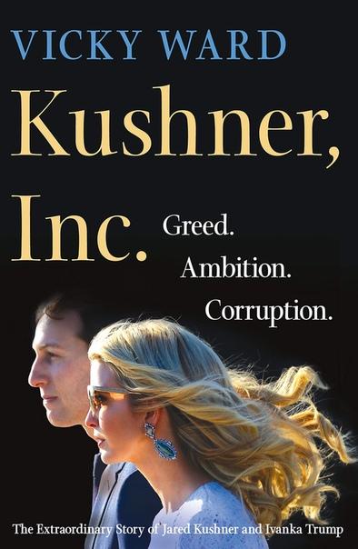 Kushner, Inc.  Greed. Ambition