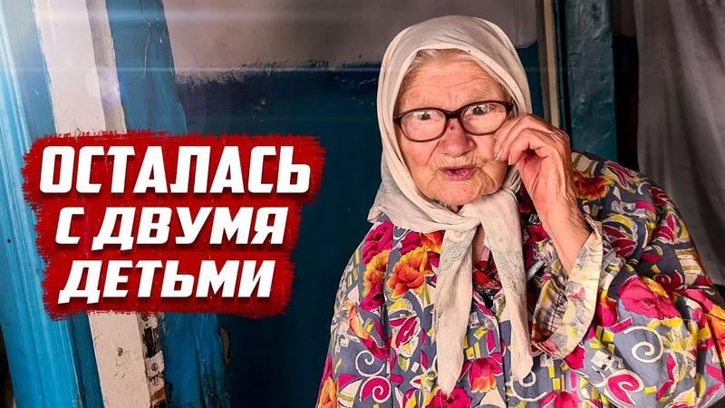 Осталась с двумя детьми Воронежская обл Борисоглебский район с Тюковка