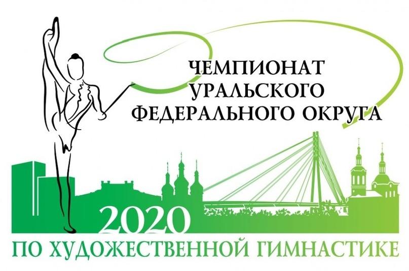 Топ мероприятий на 24 — 26 января, изображение №18