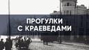 Роман Богатырев - Крестительское кладбище