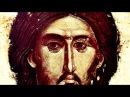 Псалтирь царя и пророка Давида - Псалом 50 покаянный