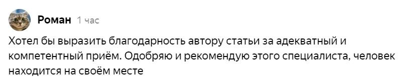 gsvec2LXpdI - Отзывы Афанасьева Лилия