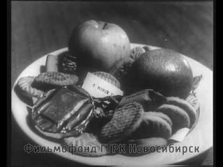 Киноальманах У нас есть дети ( СССР, 1966 )
