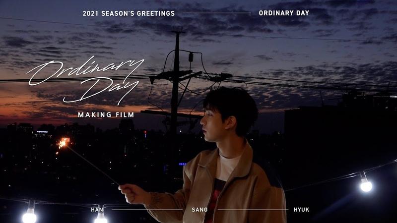 2021 HAN SANG HYUK SEASON'S GREETINGS ORDINARY DAY MAKING FILM