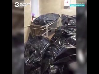Морги в России завалены телами из-за второй волны коронавируса