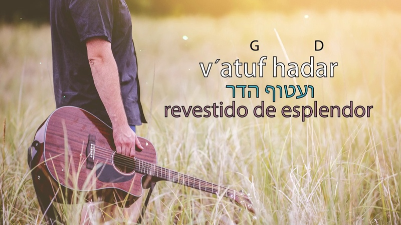 Yeshúa El Yakar-ישוע אל יקר-Jaime HilsdenVideolyrics con acordes