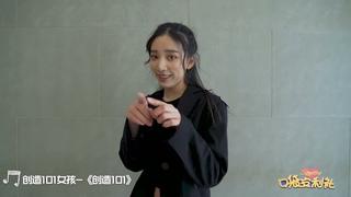 SU RUIQI 苏芮琪 — Produce 101, BTS, TWICE, EXO, SEVENTEEN, LAY (DANCE MEDLEY)