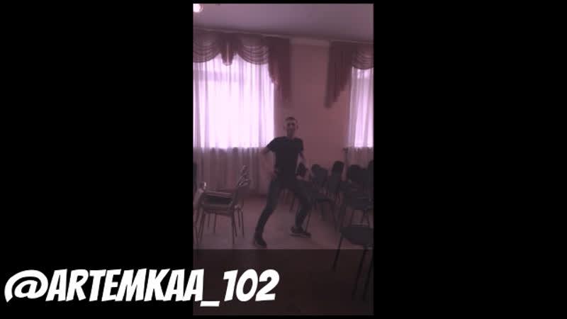 Artemkaa 102🦅🌴