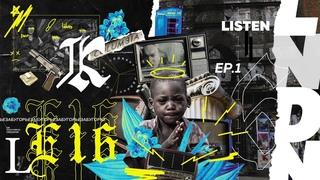 Рэп-забугорье - Русские рэперы и артисты в эмиграции (21/20 век). Колумбийский подкаст 01