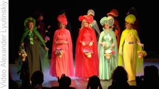 Имидж-группа «Петербургская Модница» (руководитель Наталья Мануйлова) - Дефиле «Французский номер»
