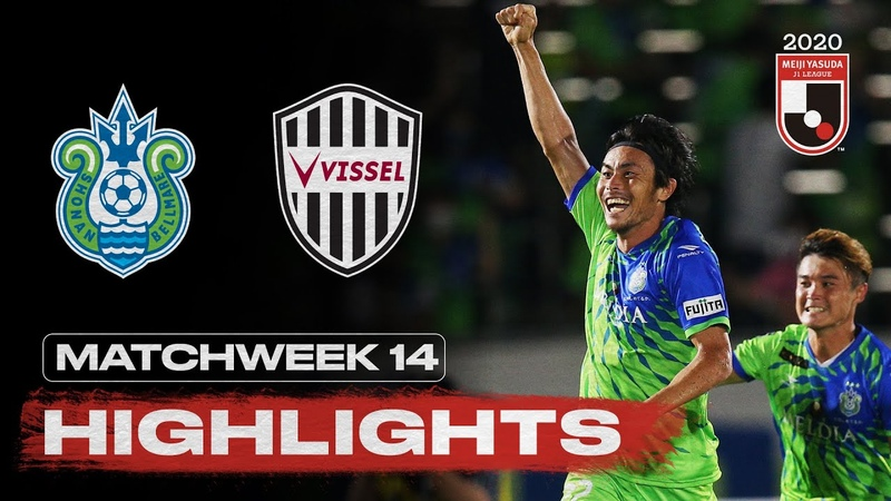 Shonan Bellmare 1 1 Vissel Kobe Matchweek 14 2020 J1 League