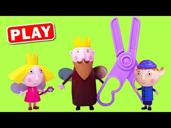 КУКУТИКИ PLAY Съедобное и Несъедобное Бен и Холли Маленькое королевство
