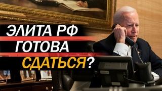 Зачем Байден хочет встретиться с Путиным. И. Шишкин. В. Лепехин