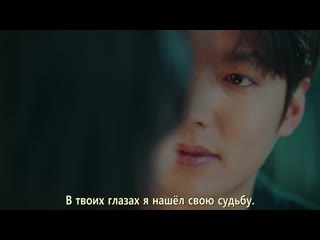 Kim Jong Wan - Gravity The King: Eternal Monarch OST / Ким Джон Ван - Притяжение (Король: вечный правитель ОСТ) рус. субтитры
