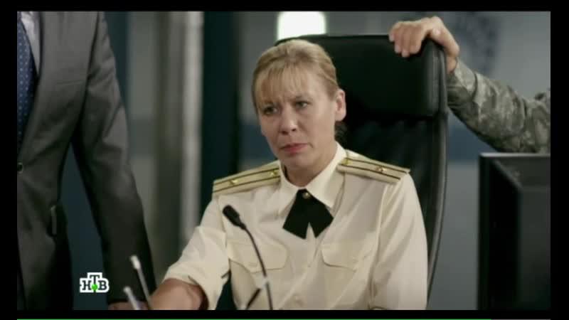 Морские дьяволы Смерч 2 сезон 23 серия