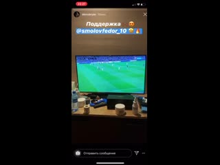 Реакция на гол Смолова от игроков ФК 《Локомотив》 Москва
