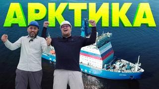 81 000 л.с | Атомный ледокол Арктика | Большой тест-драйв