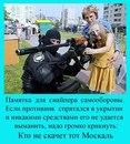 Ванек Копейкин, Ачинск, Россия